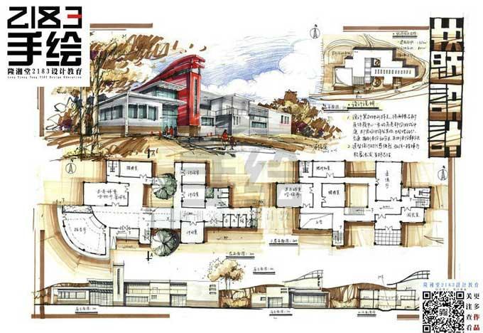 南京2183手绘建筑高分快题三-建筑设计快题-银火网