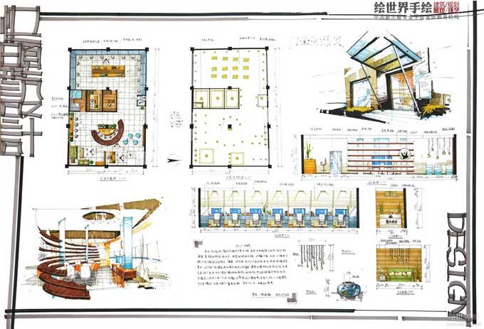 室内设计手绘快题设计-养老地产模式-重庆银火建筑院